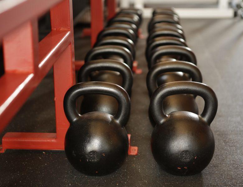 Aanbod fitness artikelen
